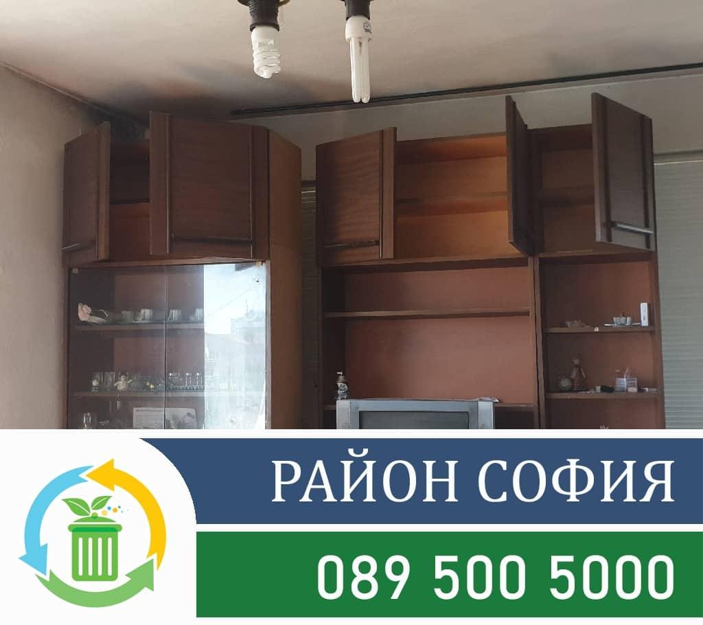 Цени за изхвърляне на мебели и електроуреди в София