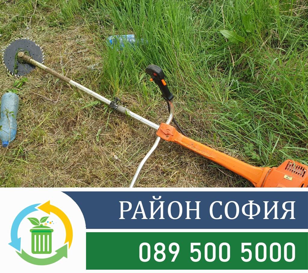 Почистване на двор и извозване на отпадъци от дворове в София
