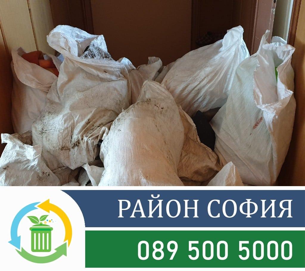 Извозване на отпадъци и цени за изхвърляне в София