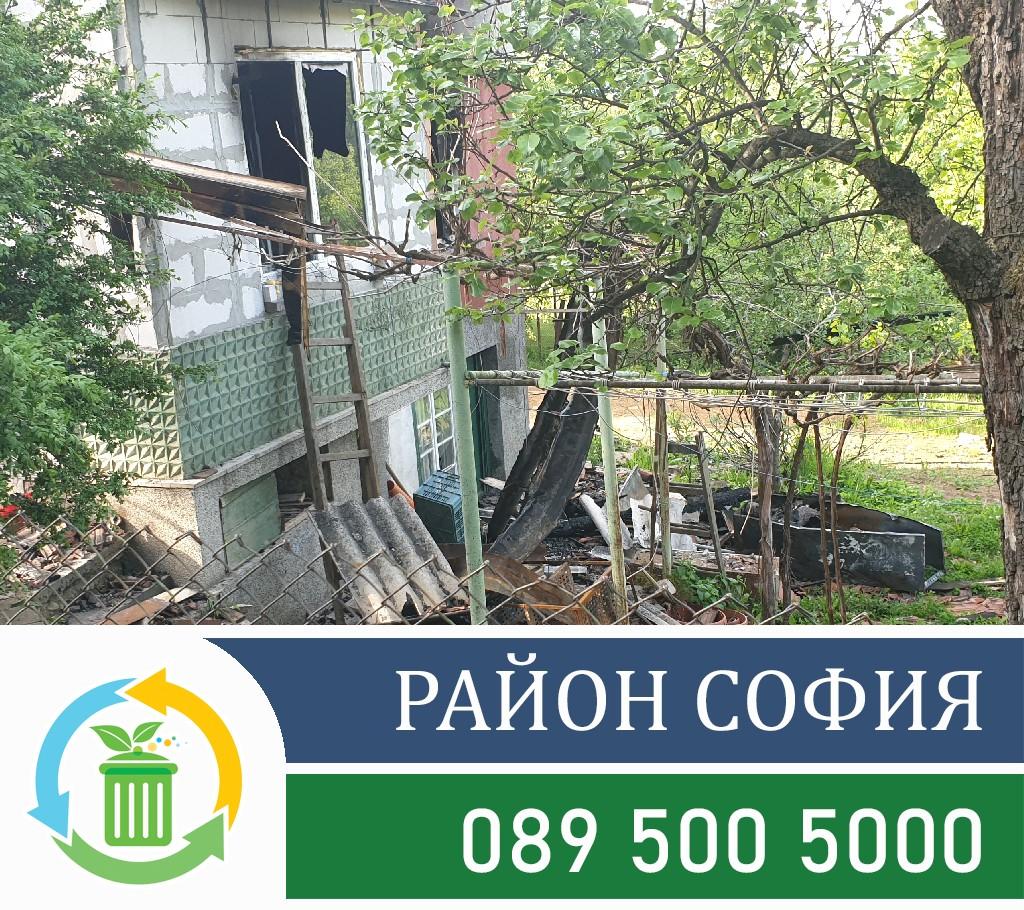 Разчистване на двор с боклуци и извозване до депо