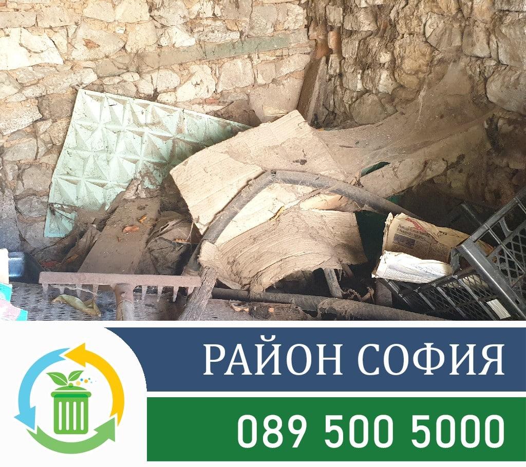 Почистване на мазета и тавани, изхвърляне от мазе или таван в София.