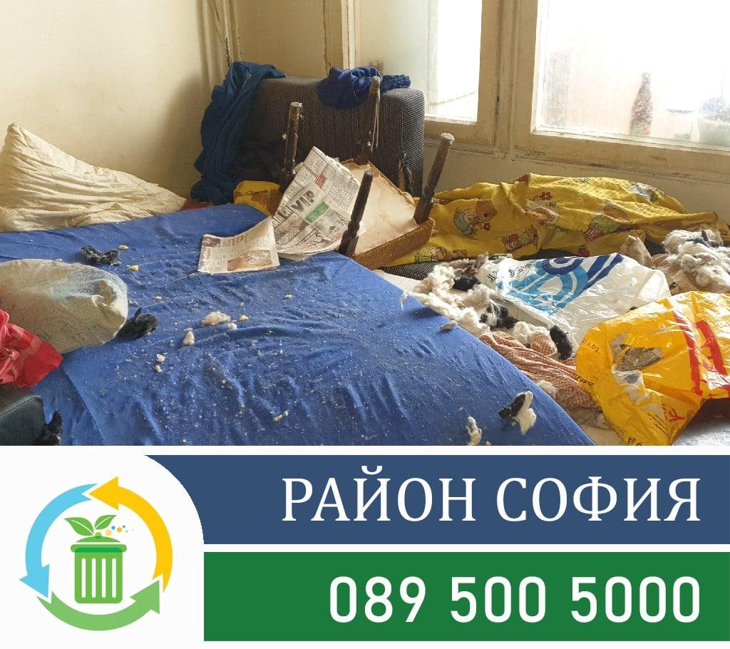 Почистване на апартаменти с мебели и боклук в София