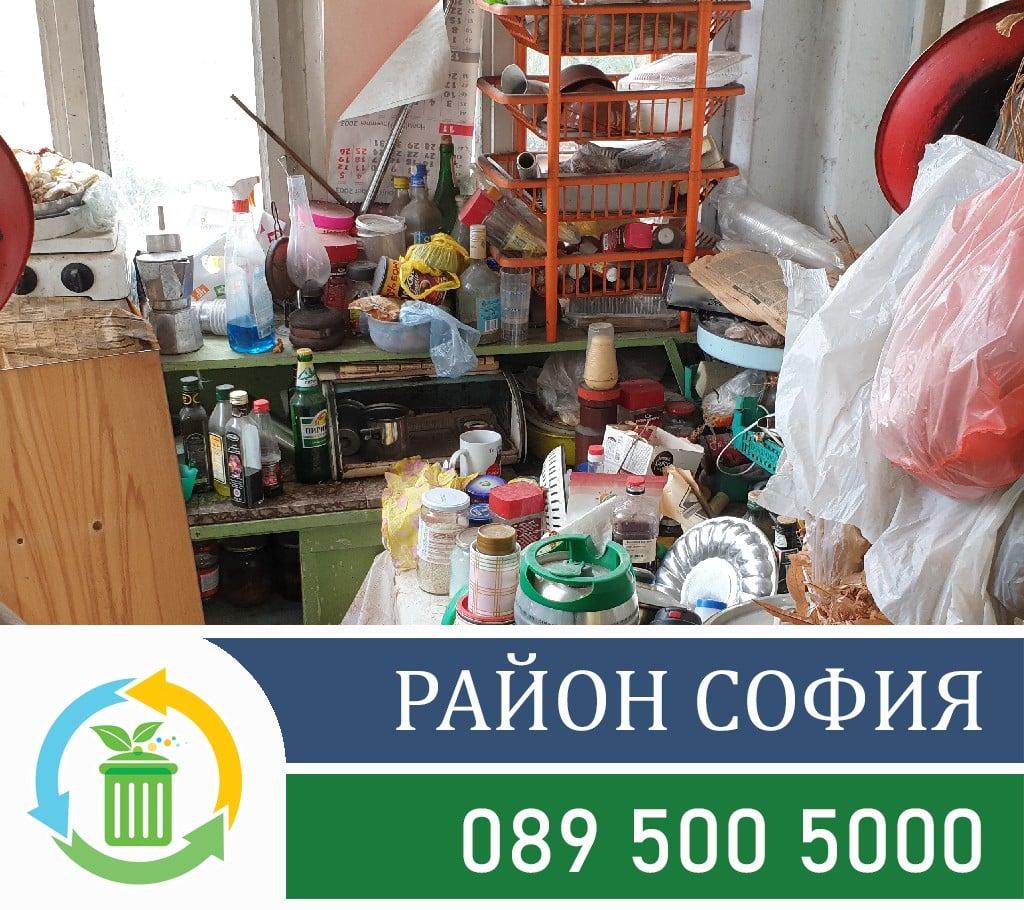 Изхвърляне на покъщнина с хамали за извозване на боклук