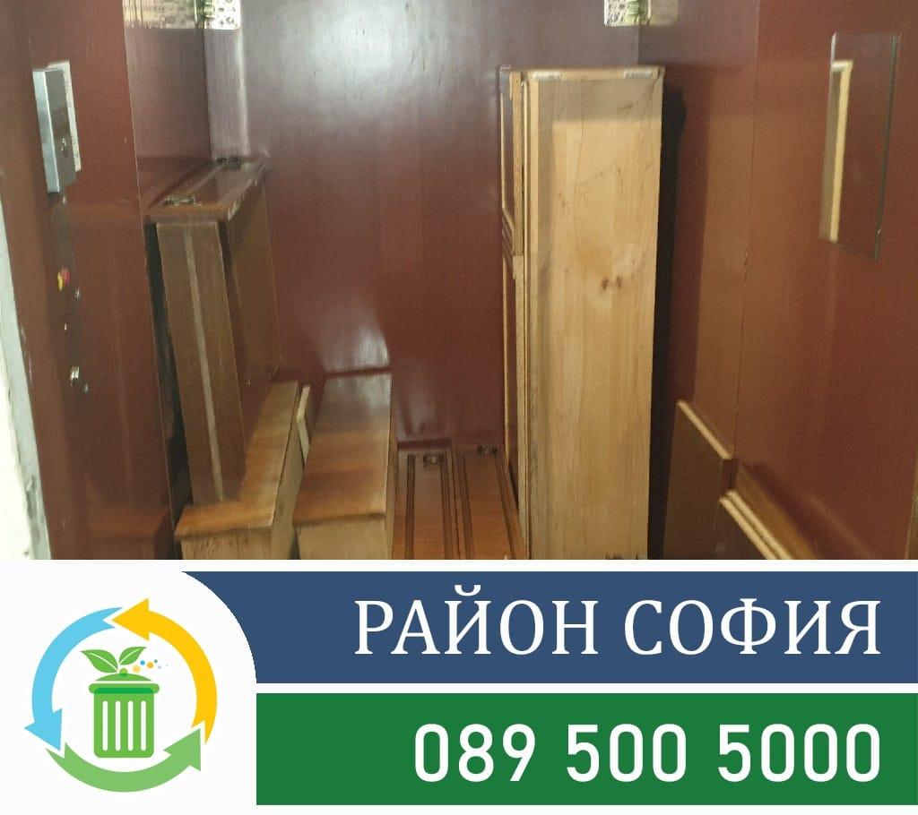Хамали за демонтаж на мебели и извозване
