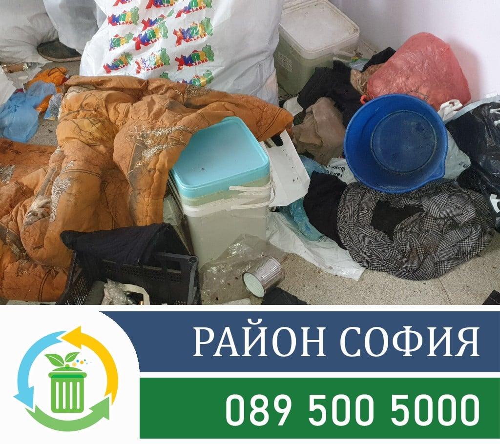 Хамалски услуги за разчистване на апартамент или къща
