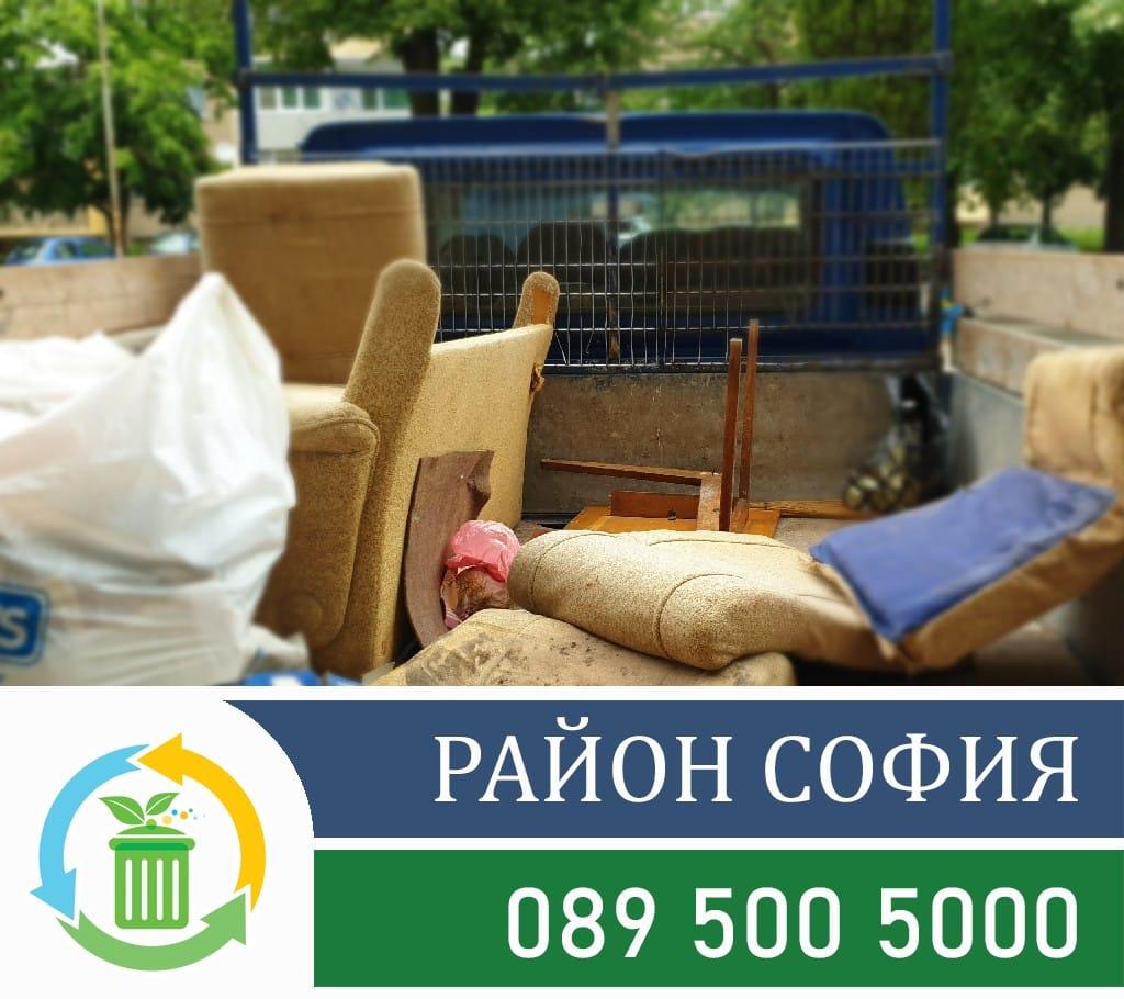 Хамалски услуги за извозване