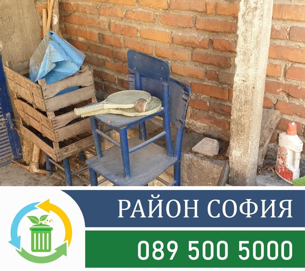 Почистване на таван с хамали за извозване на боклук