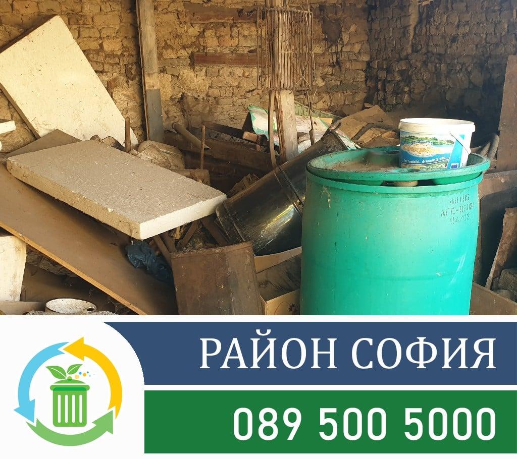 Почистване на мазе и изхвърляне на боклук до депо